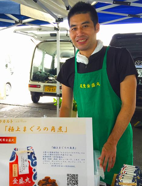 local-market-vendor